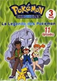 echange, troc Coffret Pokemon Chronicles vol 2