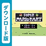 スーパーマリオカート <スーパーファミコン> [オンラインコード]