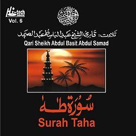 Amazon.com: Surah Taha: Qari Sheikh Abdul Basit Abdul Samad: MP3