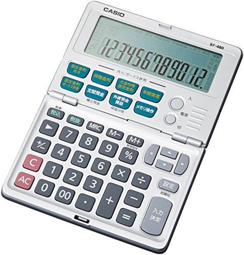 カシオ 金融電卓 特大表示 12桁 BF-480-N