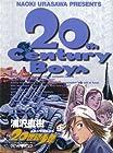 20世紀少年 第9巻 2002年06月29日発売