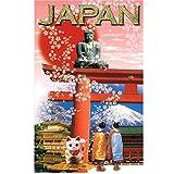 表現社 JAPANポストカードセット 12柄入 No.30-700