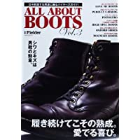 ALL ABOUT BOOTS 表紙画像