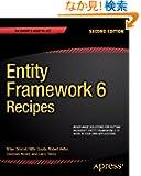Entity Framework 6 Recipes (Recipes Apress)