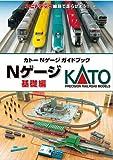 ■【カトー】(25-030)カトー Nゲージガイドブック 基礎編KATO鉄道模型Nゲージ121031