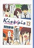 DVD付き Kiss×sis(13)限定版 (講談社キャラクターズA)