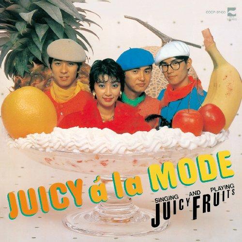 juicy-a-la-mode