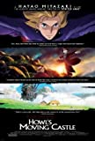HOWL'S MOVING CASTLE - US MOVIE FILM WALL POSTER - 30CM X 43CM