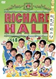 リチャードホール 同窓会 ~桐の間~ [DVD] -