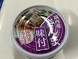 HOKO さんま味付 12缶 国内産さんま使用