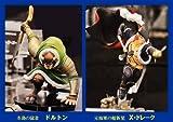 ワンピース SCultures 造形王頂上決戦 vol.3  Xドレーク、ドルトン2種セット