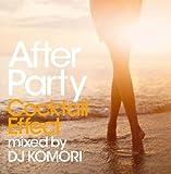 ���ե������ѡ��ƥ���:�����ƥ롦���ե����� mixed by DJ KOMORI