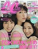 CanCam(キャンキャン) 2016年 04 月号 [雑誌]