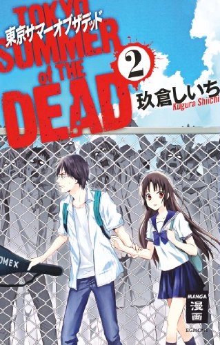 Tokyo Summer of the Dead, Band 2