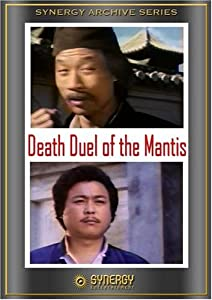 Death Duel of the Mantis
