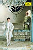 Richard Strauss: Der Rosenkavalier (2 DVDs) title=