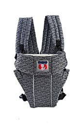 Fashion Baby Sling High-grade Baby Carrier Airflow, Silver
