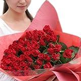 還暦 プレゼント バラ 花束 ≪ 還暦の お祝いに 60本 の 赤いバラ 40㎝ ≫ 豪華ラッピング付 還暦祝い 【日時指定可能】 営業日正午までのご注文確定で 「 即日発送 」 承ります