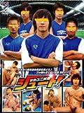 シュート-サカユニ天国- [DVD]