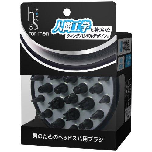 h&s for men 男のためのヘッドスパブラシ