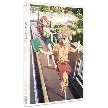 花咲くいろは 3 [Blu-ray]