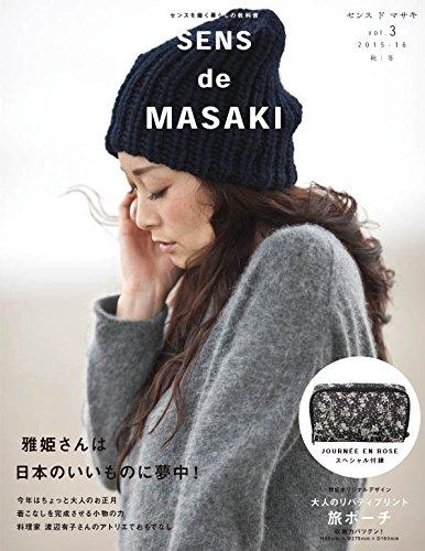 雅姫 SENS de MASAKI vol.3 大きい表紙画像