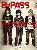 BACKSTAGE PASS (バックステージ・パス) 2008年 12月号 [雑誌]