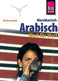 Kauderwelsch, Marokkanisch-Arabisch Wort für Wort