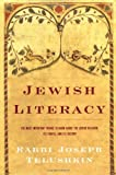 img - for Jewish Literacy: The Most Important Things to Know About the Jewish Religion, Its People and Its History by Telushkin, Joseph (1991) Hardcover book / textbook / text book