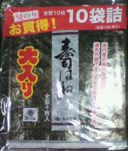 永井海苔 すしはね お買い得 焼きのり 全型10枚 10袋