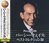 パーシー・フェイス ベストコレクション CD2枚組 WCD-666