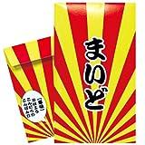 大阪弁祝儀(まいど)