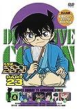 名探偵コナン PART 23Vol.4 [DVD]