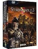 STRONGHOLD3 日本語版
