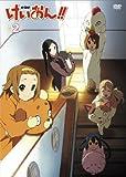 けいおん!!(第2期) 2 [DVD]