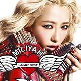 HEART BEAT(初回生産限定盤)(DVD付)