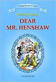 Dear mr henshaw review