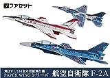1/144室内用紙飛行機 PAPER WINGシリーズ 航空自衛隊F-2A(6機入り)