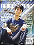 International Figure Skating [US] October 2012 (単号)