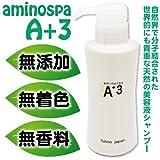 aminospaA+3 / アミノスパA+3 <br>スカルプシャンプー エイジングケア 頭皮ケア <br>海上がりにもおすすめ!