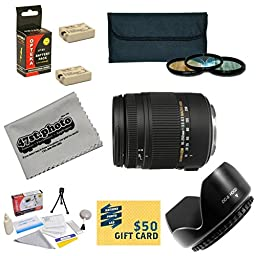 Sigma Super Zoom 18-250mm f/3.5-6.3 DC Macro OS HSM (Optical Stabilizer) 883-101 Lens For the Canon EOS 450D 500D 1000D T1i XSi XS Kiss F X2 X3 DSLR Digital Camera Includes 3 Piece 62mm Pro Filter Kit (UV, CPL, FLD) + Flower Lens Hood + 2 Replacement Cano