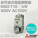 三菱電機 MSO-T10 0.75kW 200V AC100V 1a 非可逆式電磁開閉器 (主回路電圧 200V) (操作電圧 AC100V) (補助接点 1a) (ねじ、DINレール取付) NN
