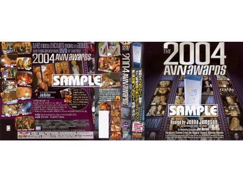 [ジェナ ジェイムソン 他] 2004 AVN AWARD