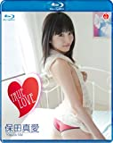 保田真愛 TRUE LOVE BD [Blu-ray]