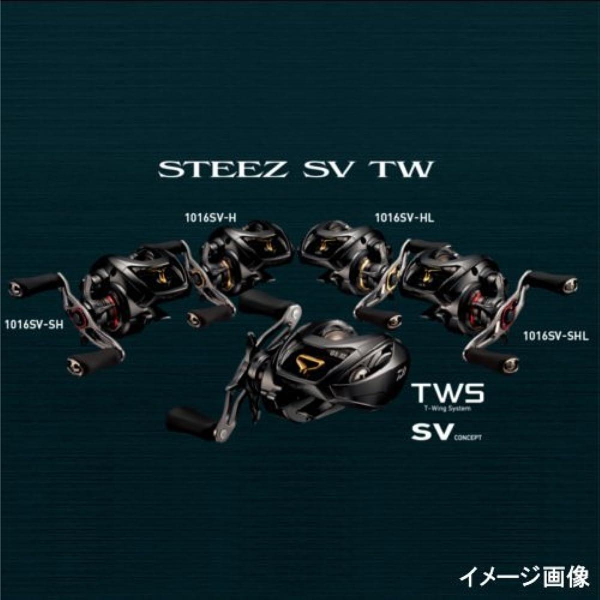 [해외] 당일발송 다이와 릴 스티즈 SV TW 1016SV-HL