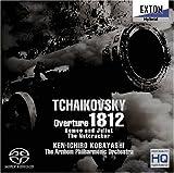 チャイコフスキー:「ロメオとジュリエット」序曲「1812年」、「くるみ割り人形」組曲