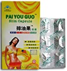 Pai You Guo Slim Capsules 30 ct