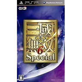 �^�E�O�����o6 Special