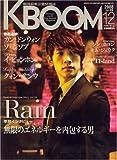 K・BOom (ブーム) 2008年 12月号 [雑誌]