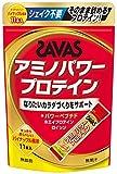 明治 ザバス アミノパワープロテイン パイナップル風味 4.2gX11本